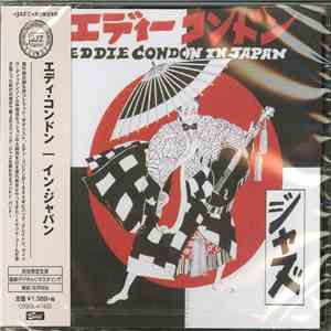 Eddie Condon - Eddie Condon In Japan download free